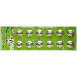 N1037 Ручки запасные для крышек (12 шт. в уп.)
