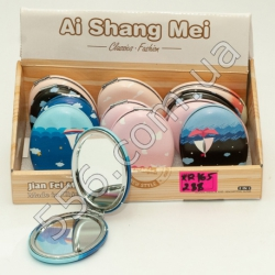 N1070 Зеркало карманное Ai Shang Mei (12 шт. в уп.)