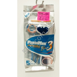 N1222 Станок для бритья PearlMax 3 (3 лезвия) (5 шт.в упаковке)