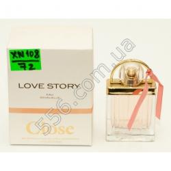 N1377 Туалетная вода LOVE STORY CLOSE (50 ml)