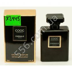 N1379 Туалетная вода COOC CHENALE (100 ml)