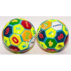 №3562 Мяч с цифрами
