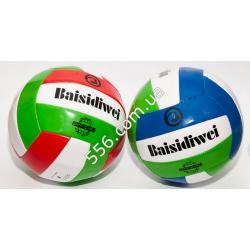 №3581 Мяч воллейбольный