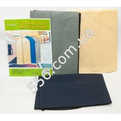 №7 Чехол для одежды ткань(60*90)